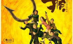 电影《灰猴》曝方言晋腔主题曲 超前点映获观众好评