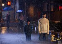 電影《匠心》發布終極預告 帶你守護中國傳統文化
