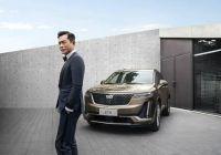 心懷敬畏,無畏前行 古天樂代言新美式大型SUV凱迪拉克XT6