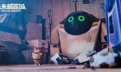 53家国内公司入局 谁能掘金暑期档动画电影市场