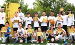 """""""猫王新梦想""""足球公益友谊赛,把足球搬上梦想的舞台"""