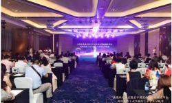 法国杜龙酒庄股东中国见面会暨新酒发布会在深隆重举办