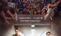 俄罗斯电影《绝杀慕尼黑》将延长上映一个月