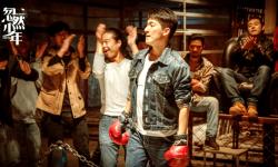 怀旧校园青春电影《忽然少年》热映,一起去寻找回忆