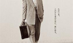 东京大发红黑大战节公布开幕影片 第50部《寅次郎的故事》