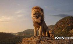 首周末票房过3.7亿,时隔25年《狮子王》成回忆杀