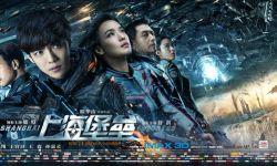 电影《上海堡垒》全阵容版海报曝光 呈现更燃未来战场