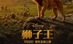 电影《狮子王》王者归来 4DX带你享受魔幻狂野之旅