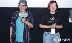 动画《未来机器城》首映 石班瑜一人分配六角
