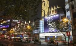 上海首批24小时影院启动,网友:给加班族发福利啦