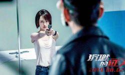 电影《沉默的证人》发布特辑 杨紫化身超A打女暴揍任贤齐