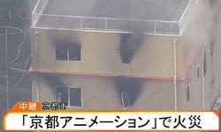 京都动画爆炸10死35伤 纵火嫌疑人已被警方控制