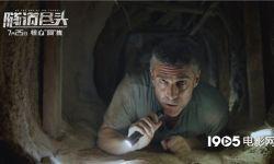 暑期最强悬疑!《隧道尽头》瘫痪程序员密室逃生