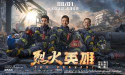 黄晓明杜江主演消防员电影《烈火英雄》点映获好评