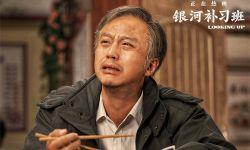 电影《银河补习班》邓超跨越30年从青年饰演到老年