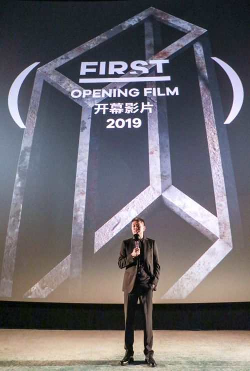第13屆FIRST影展開幕現場·創始人宋文