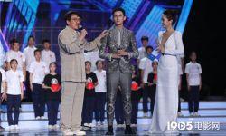吴磊担任古长城保护计划大使 号召青年人关注扶贫