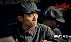 """电影《古田军号》新剧照 张一山胡兵领衔""""红色男团"""""""
