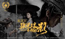 中国电影杀入北美腹地   移动电影院将携百部国产影片出海
