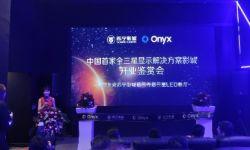 全国首家全三星显示解决方案影城落户北京苏宁慈云寺