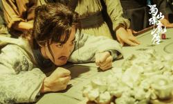 《蜀山降魔传2》御剑归来!定档8月8日上线爱奇艺!