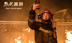 《烈火英雄》上映杜江成最强泪点 演技真挚三度哭翻全场