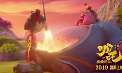 国产动画电影《哪吒之魔童转世》票房破20亿:靠的是什么?