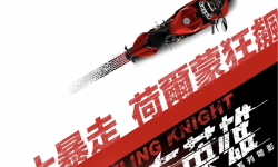 挑战电影题材创新,《天使城之机车英雄》狂飙疾走!