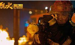 """""""中国队长""""杜江:血泪淬炼 用平凡致敬英雄"""