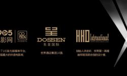面对热闹的电影市场,酒店品牌如何跨界掘金?