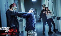 电影《沉默的证人》将于8月16日上映  张家辉当法医,杨紫当打女