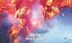 主旋律商业电影再添优秀范本,《烈火英雄》观众满意度高