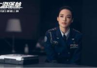 好莱坞时报刊登《上海堡垒》,全文意思就俩字:烂片