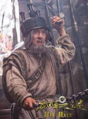 电影《龙牌之谜》今日正式公映,成龙和施瓦辛格上演世纪对决