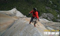 第91届奥斯卡金像奖获奖影片《徒手攀岩》9月6日登陆全国院线