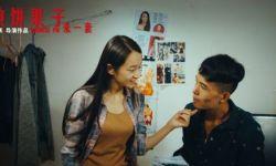 电影《煎饼果子来一套》定档8月27日 国产喜剧打闹人生