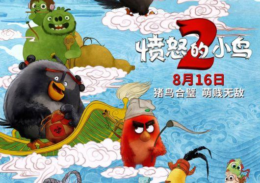 《愤怒的小鸟2》正在热映,猪鸟合璧  爆笑不止