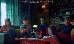 今年最吓人!韩国恐怖片《变身》曝预告