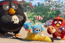 """《愤怒的小鸟2》热映中 , 彩蛋惊现""""披头士"""",""""大卫鲍伊"""""""