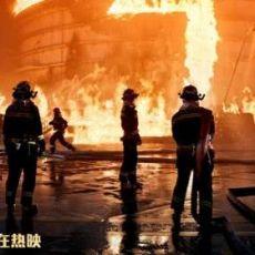 灾难英雄主义题材电影《烈火英雄》:火海中的最美逆行