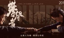 吴京章子怡《攀登者》发宣传推广曲《如虹》
