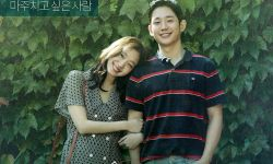 韩国纯爱片《柳烈的音乐簿》8月28日韩国上映