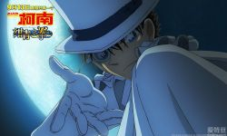 《名侦探柯南:绀青之拳》即将上映,怪盗基德有才有貌还会撩