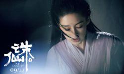"""《诛仙I》曝陆雪琪特辑,李沁解锁""""双面""""女神"""