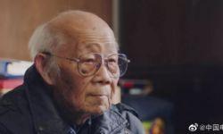 中国著名动画片导演、编剧戴铁郎先生因病去世,享年89岁