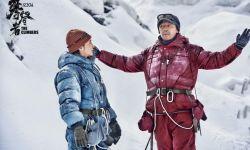 《攀登者》发布人物预告片   胡歌:登山是一场与死神的较量