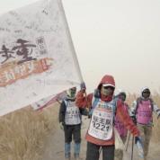 電影《四天三夜》:500名企業家無人區的4天3夜與108公里