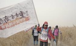 电影《四天三夜》:500名企业家无人区的4天3夜与108公里