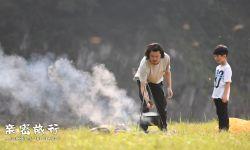 沙溢导演处女作 《亲密旅行》曝剧照
