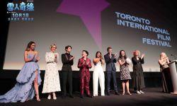 《雪人奇缘》多伦多全球首映 ,中华美景惊艳登场